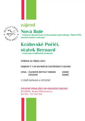 novarole